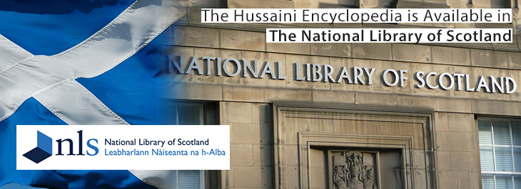 The National Library of Scotland