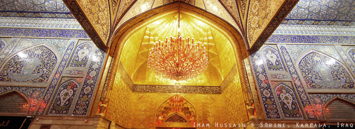 Imam Hussaini Shrine01